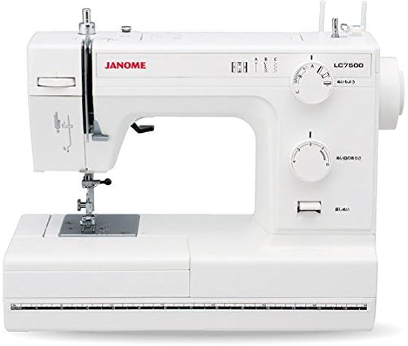 JANOME 가죽 공예용 강력 전기 재봉틀 LC7500