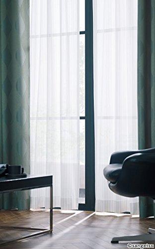サンゲツ 陰影で柄を表現した革のようなファブリック カーテン2倍ヒダ SC3047 幅:200cm ×丈:140cm (2枚組)オーダーカーテン   B07847LR5Q