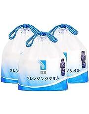 ITO Japan wegwerp-gezichtsdoeken, gezichtsdoeken, make-up remover pads, gevoelige huid, kinderdoeken, verpakking van 3 (80 doeken per rol)