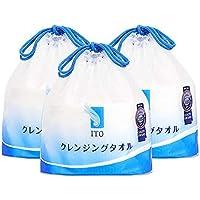 ITO Japan wegwerp-gezichtsdoeken, gezichtsdoeken, make-up remover pads, gevoelige huid, kinderdoeken, verpakking van 3…