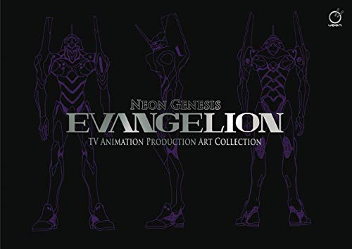 - Neon Genesis Evangelion: TV Animation Production Art Collection