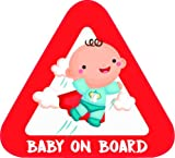 Haberdashery Online Baby on Board sticker for cars. Adhesive vinyl also for motorcycles. 16 x 14'5 cm.