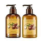 Vm Rosehip Oil Nature Republic Argan Essential Deep Care SHAMPOO & CONDITIONER VALUE SET for Damaged Hair