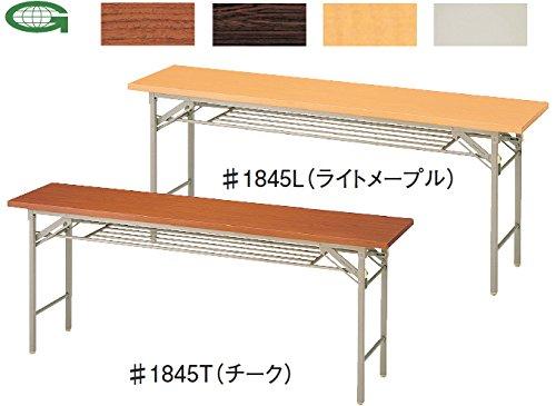 折りたたみテーブル 棚付 (W1800×D450×H700mm)  #1845□ B00MFV8DUGR(ローズ)