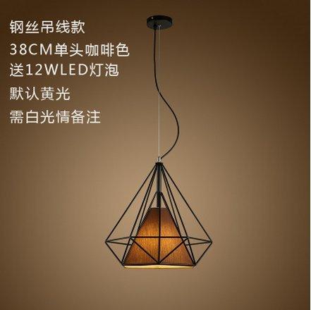 LuckyLibre Simple moderne rétro Pendentif Fer Art Loft Chambre à coucher Cuisine Restaurant Bar Cafe d'éclairage Lampe de couloir lustre,38cm de tissu bcourir avec une ligne de suspension