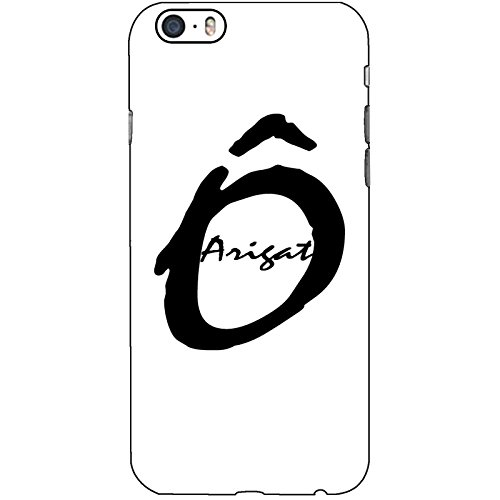 Coque Apple Iphone 6-6s - Arigatô 3 blanche