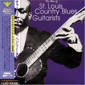 Best of Ranking TOP8 St. Louis Guitarists Sales of SALE items from new works County Blues