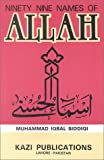 img - for Ninety-Nine Names of Allah: Transliteration, English Translation With Explanatory Notes book / textbook / text book
