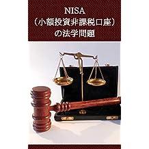 ni-sanohougakumonndai (Japanese Edition)
