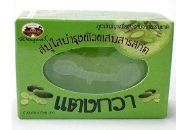 New Abhabibhubejhr Thai Cucumber Transparent Soap 100 G.