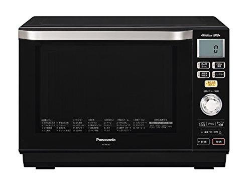 panasonic combination microwave - 3