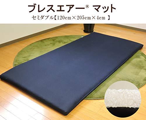 Amazon.com: toyobo lavable sleeping pad con tapa futon 47 ...