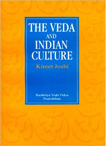 The Qualities Of A Good Leader Essay The Veda And Indian Culture An Introductory Essay Kireet Joshi   Amazoncom Books Nietzsche Essays also Example Essay Argumentative Writing The Veda And Indian Culture An Introductory Essay Kireet Joshi  Cannabis Essay