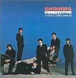 Shinhwa - Winter Story 2004-05 (韓国盤)