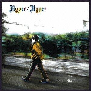 Hyper/Hyper
