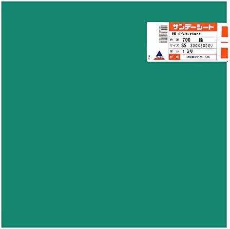 アクリサンデー 硬質塩ビ板 不透明タイプ サンデーシート 300mm×300mm 板厚 1mm 緑 700 SS 1