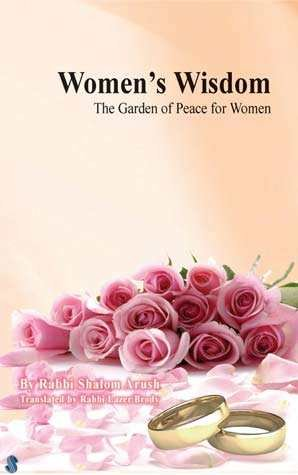 Womans Garden - Women's Wisdom: The Garden of Peace for Women