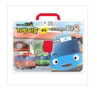 Little Bus TAYO Puzzle 5pcs (10, 15, 18, 24, 30Pieces) by Kidsicon (Image #2)