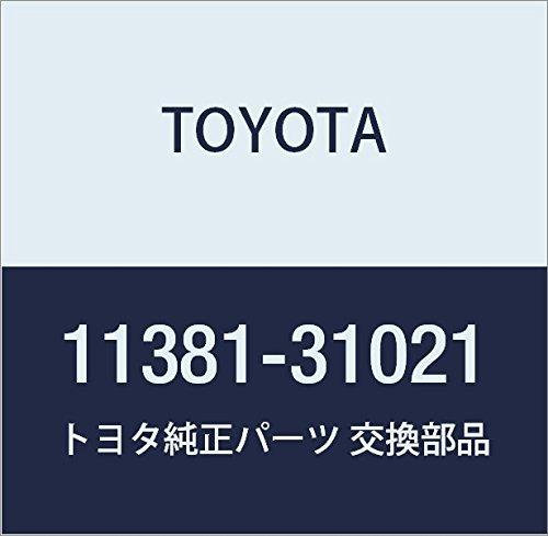 Toyota 11381-31021 Oil Seal Retainer