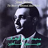 Music of Mohamed Abdel Wahab