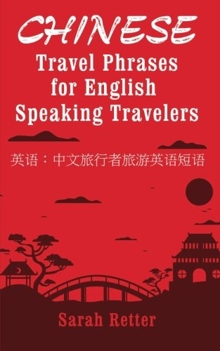 Chinese: Travel Phrases for English Speaking Travelers: The most useful 1.000 phrases to get...