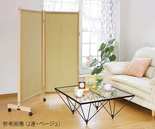 品質一番の 布張りパーテーション(木製) 2連 B013XUT3OC 2連 アイボリー B013XUT3OC, MATSUYA OFFICE PORTAL:e03bb0a7 --- a0267596.xsph.ru