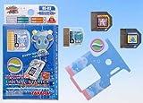 Japan Import Rockman EXE Beast link Navi starter 3 Aquaman