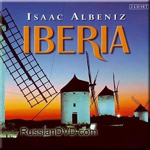 Amazon.com: Albeniz - Iberia - Ricardo Requejo (2 CD Set): Music