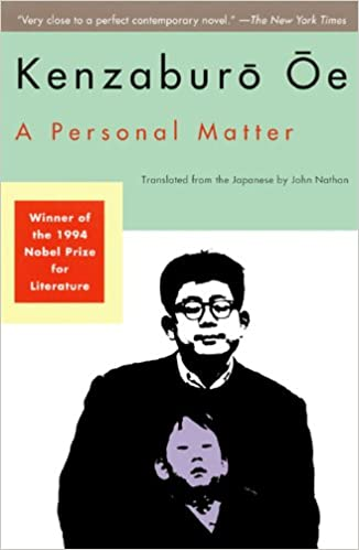 Image result for a personal matter book