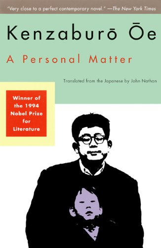 Image of A Personal Matter