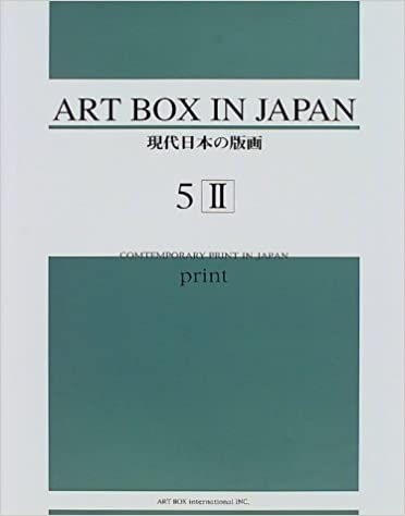 Ebook gratis italiano télécharger Prints of <2> Modern Japan ART BOX IN JAPAN5 (1998) ISBN: 4872980123 [Japanese Import] in French PDF ePub iBook 4872980123