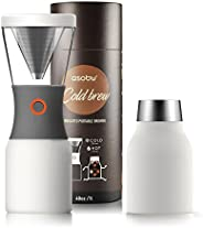 Asobu Coldbrew Portable Coffee Maker With a Vacuum Insulated 40oz Stainless Steel 18/8 Carafe Bpa Free