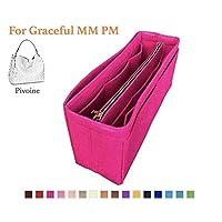 Customizable Graceful MM PM Purse Insert (3mm Felt, Detachable Pouch w/Metal Zip), Felt Tote Bag Organizer