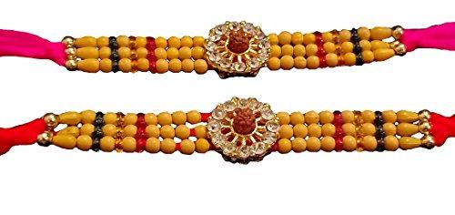 (Set of Two Rakhi thread,Designer Rakhi, Raksha bandhan Gift for your Brother,Rakhi for Brother,Rakhi Bracelet,Rakhabandhan Rakhi,Rakshabandhan Festival(Multi color Thread))