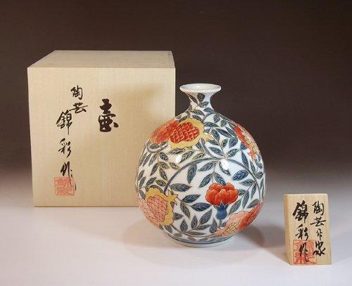 有田焼伊万里焼の陶器花瓶|高級贈答品|ギフト|記念品|贈り物|ざくろ陶芸家 藤井錦彩 B00IDRZDFO
