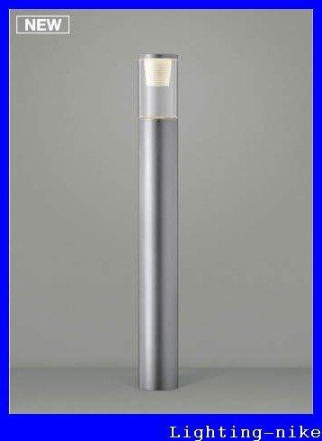 コイズミ照明 ガーデンライト AU45258L B01GZ0YPRC 16595