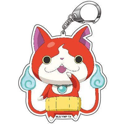 Jiba Nhan Key Holder