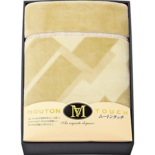 出産内祝 結婚内祝 新築内祝 内祝 プレゼント ギフト ムートンタッチ マイヤー毛布 B07MHXBJCS