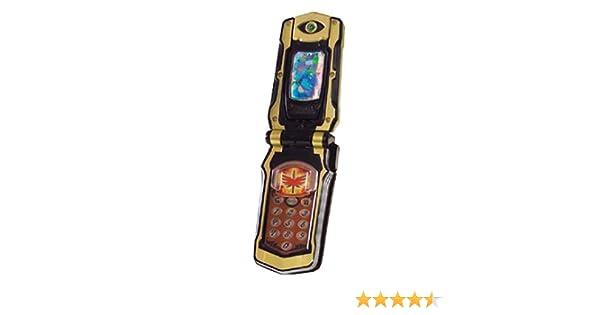 Bandai Magiranger Grip Phone Power Rangers Mystic Force Solaris Morpher