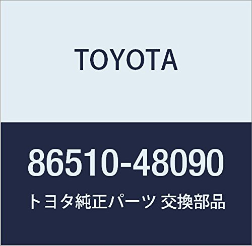 Toyota 86510-48090 Security Horn Assembly
