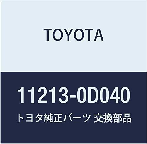 (Genuine Toyota 11213-0D040 Cylinder Head Gasket Cover)