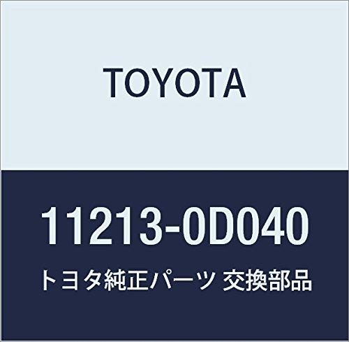 Genuine Toyota 11213-0D040 Cylinder Head Gasket ()