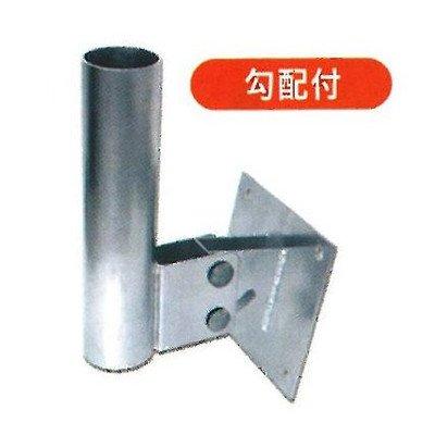 ナックケイエス 勾配付カーブミラー壁面用取付金具 支柱径 76.3mm用 2面鏡取付金具使用可 B00U8F7G5O 13000