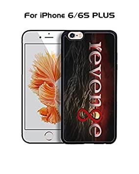 coque iphone 6 revenge