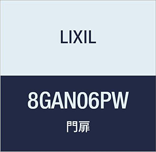 LIXIL(リクシル) TOEX アーキキャスト PW BT型 掛扉 W08H12 8GAN06PW B073RD86L3