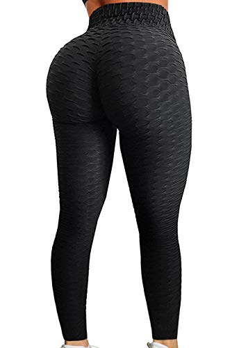 DCCDU Women's High Waist Ruched Butt Lifting Yoga Pants Textured Tummy Contral Stretchy Athletic Workout Booty Scrunch Leggings (Black, M)