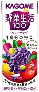カゴメ 野菜生活100 ベリーサラダ 200ml紙パック×48本入(2ケース)