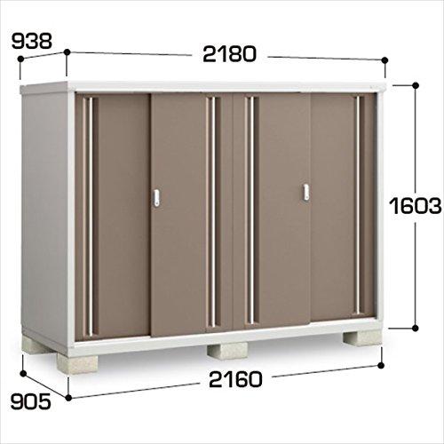 『配送は関東東海限定』イナバ物置 MJX/シンプリー MJX-219DP 長もの収納タイプ 『屋外用収納庫 DIY向け 小型 物置』 TB(ティンバーブラウン) B00SYIZNYS