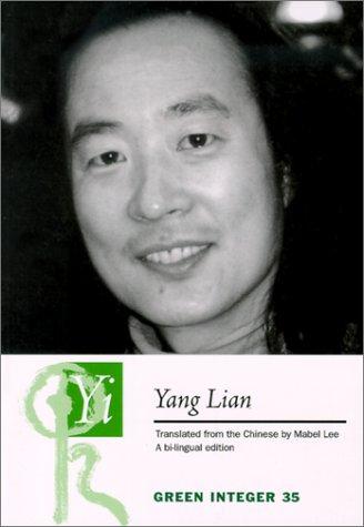 Read Online Yi (Green Integer: 69) pdf epub