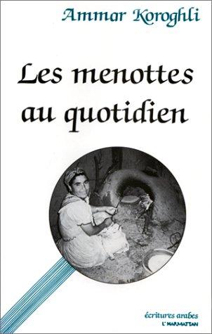 Les menottes au quotidien: Nouvelles (Ecritures arabes) (French Edition)